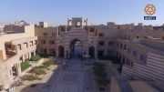 AUC New Campus