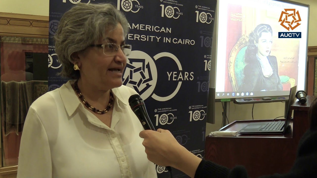 AUC Old Campus: An Example of Mamluk Revival